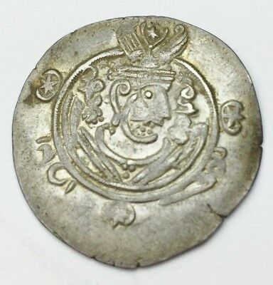 ANTIQUE ANCIENT King Khusro II, 590 - 627 AD Large silver dirhem COIN TOKEN