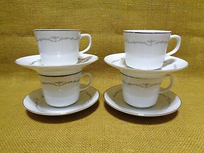 "Signature Collection ""Petite Bouquet"" Set of 4 Cup and Saucers"