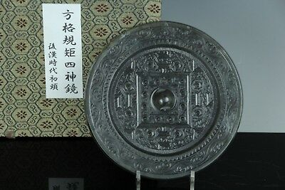 Chinese Antique Hang Dynasty Bronze Mirror W/box Apr139