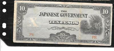 PHILIPPINES #108b 1942 GOOD CIRCULATED 10 PESO OLD BANKNOTE PAPER MONEY CURRENCY
