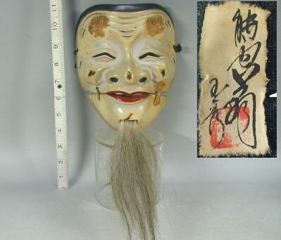OKINA Mask #644 Signed Wooden Old Man Grandpa Japanese Theater Noh Kabuki Kagura