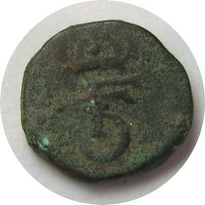 elf India Danish Tranquebar 4 Kas  4 Cash (1761-63)  Frederick V