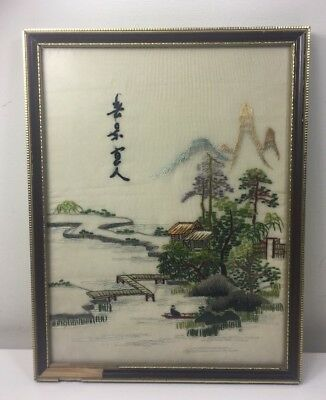 Vintage Japanese Oriental Silk Embroidery Tapestry -Framed - Mountains trees etc