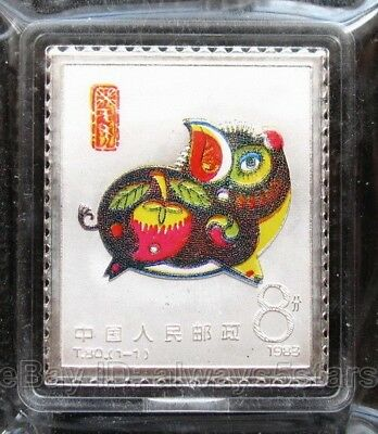 Rare Chinese Lunar Zodiac Stamp Pig Silver Plated Coin Token