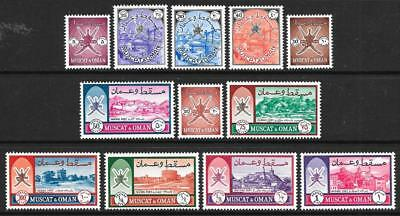 Muscat & Oman 1970 New Currency Set to 1r. (MNH)