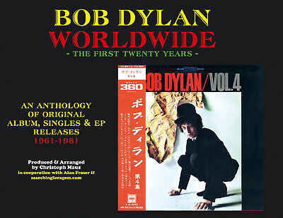 Bob Dylan Worldwide - Christoph Maus -  9783981780406