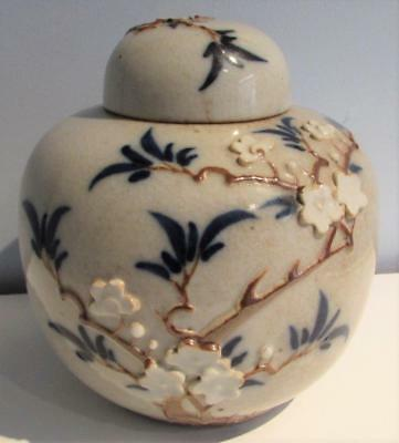 Antique Chinese Ginger Jar  - Prunus Decoration in High Relief