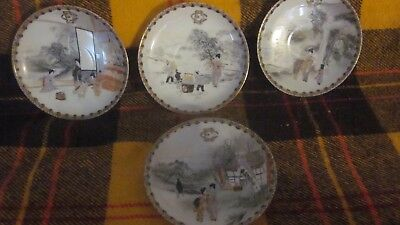 Four Japanese Plates