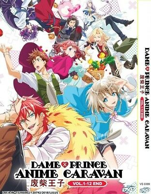 *Neu* DAME×PRINCE ANIME CARAVAN | Eps 01-12 | English Subs | 1 DVD (VS0399)