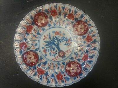 Antique 19th Cent Japanese Imari Fluted Porcelain Plate