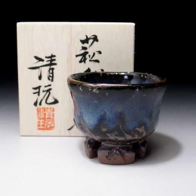 VB6: Japanese Sake cup, Hagi ware by Famous potter, Seigan Yamane, Blue glaze