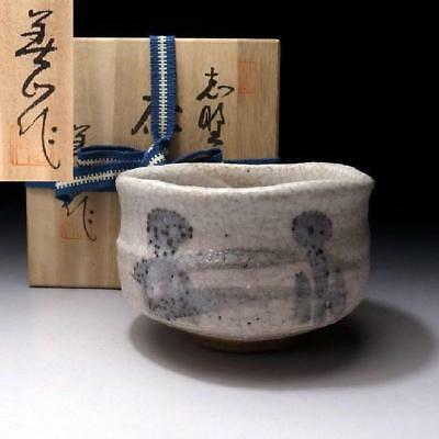 PL1: Vintage Japanese Tea Bowl, Shino ware by the 1st class potter, Bizan Terada