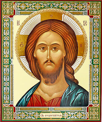 Jesus Christ Christian Russian Orthodox Icon - Gold & Silver - Large Size 16''