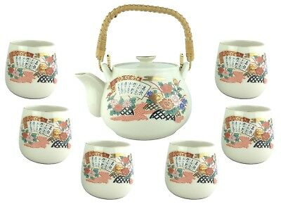 Vintage 1970s Japanese Tea Set Teapot and 6 Cups Set Each Hand Signed