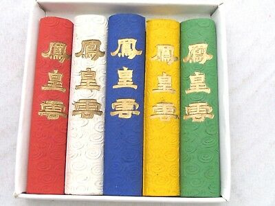 Set of 5 Chinese Carved Seal Stamps Red White Blue Yellow Green New In Box