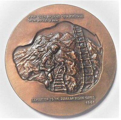 C5720    Large  Israel  60  Mm  Bronze   Medal,   1960