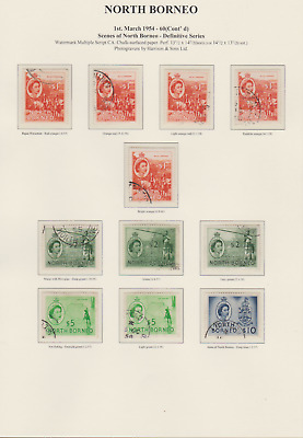 North Borneo 1954  Used 6 Pages to $10 MANY MANY SHADES FOR THE SPECIALIST