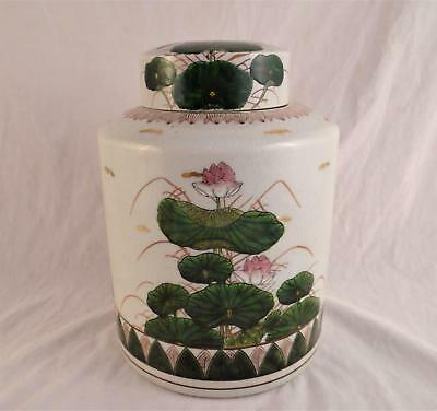Large Fitz & Floyd Japan Ginger/cookie Jar With A Pond, Lilypad Motif