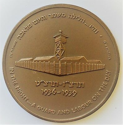 C5731    Large  Israel  60  Mm  Bronze   Medal,   1986 ????