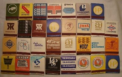 Greece Greek State Monopoly vintage 1980s rare lot of 29 matchbooks matches NEW