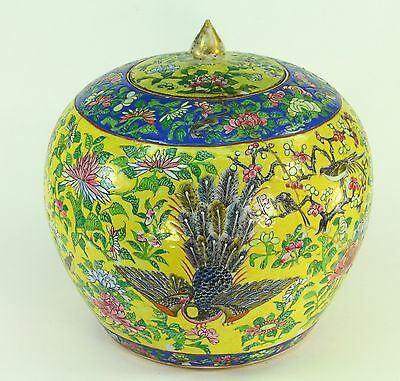 ! Antique QING Dy. Chinese Famille Jeune Enameled Porcelain Covered Ginger Jar