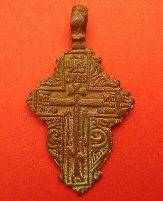 Antique Russian Orthodox OLD BELIEVER Golgotha Baptism Cross 44mm Bronze ORIGINL