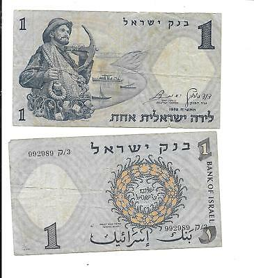 Israel  Bank Note Paper Money 1958  1 Pound