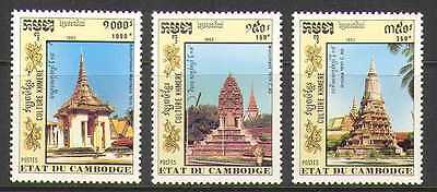 Cambodia 1992 Monuments/Buildings 3v set (n21132)