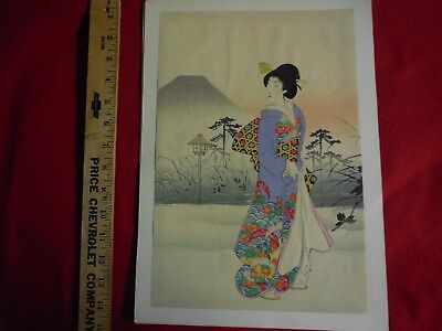 #5 Japanese Woodblock Print By Chikanobu 1895  Authentic Antique Original