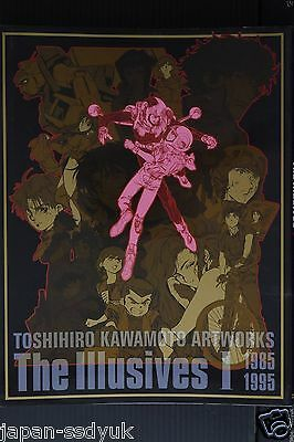 JAPAN Toshihiro Kawamoto Artworks The Illusives 1 1985-1995 (Art Book)