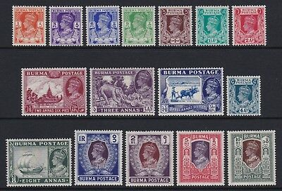 Burma 1938 full set of 16 - very fresh lightly mounted mint £225
