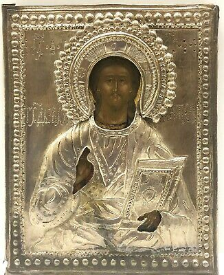Old Antique Russian Icon of Christ Pantocrator, 18th c