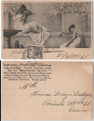 Postcard - Circa 1904 - Stamp On Front Of Card