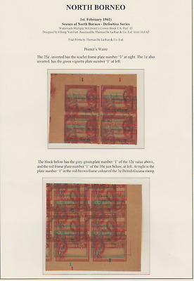 North Borneo 1961 PRINTERS WASTE  4 PAGES