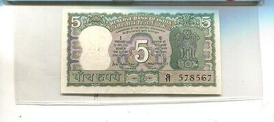 India 5 Rupees   1970 Currency Note  Cu 2921J