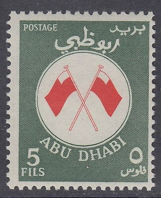 Abu Dhabi 1967 ** Mi.26 Freimarke Definitive Flaggen Flags