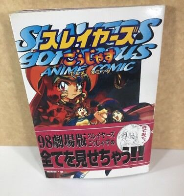 Slayer Gorgeous Anime Fanbook (Colored) (Us Seller/great Condition/in Japanese)