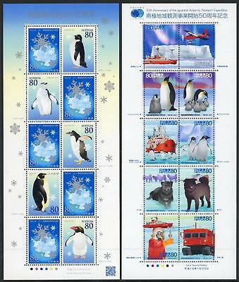 Japan 50th Anniversary of Antarctic Research Expedition Stamp Sheets MNH