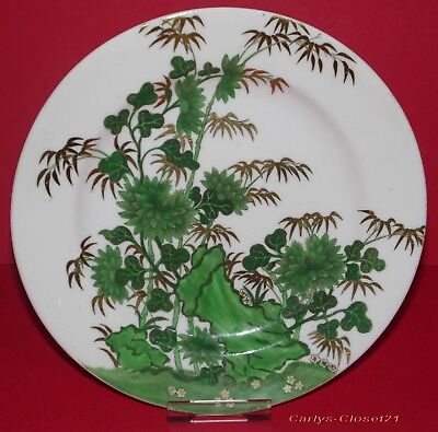 """SPODE * Vintage Hand Painted Plate * Green & Gold Design * 8.25"""" (21cm) Diam *"""