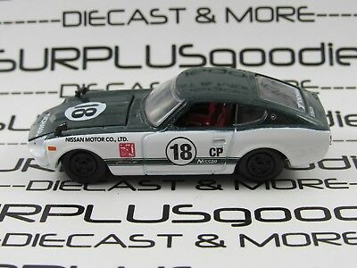 M2 Machines 1:64 Scale LOOSE Collectible 1970 NISSAN FAIRLADY Z432 Diorama Car