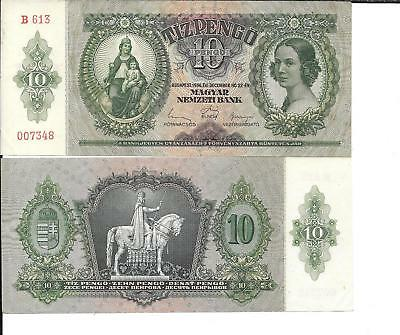 Hungary  Bank Note Paper Money  1936 10 Pengo Xf