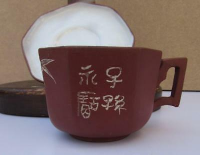 Chinese Yixing Cup and Saucer - Maker Mark and Engraved Decoration