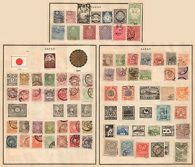 JAPAN 1875-1920 Commemorative Definitive & Fiscal Revenue Used Stamp Collection