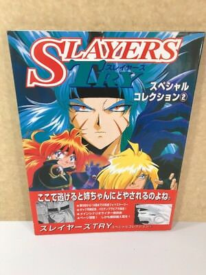 Slayers Try Art Collection Vol 2 W/foldable Poster- Japan (Us Seller/great!)