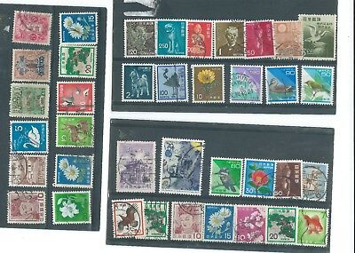 Japan Used Stamp Collection