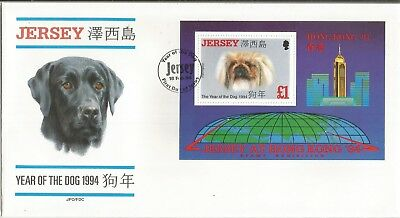 Arcade 50p A Nice Jersey 1994 Year of the Dog MS FDC