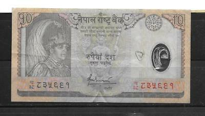 Nepal #45 2002 10 Rupees Vg Used Old Banknote Paper Money Currency Bill Note