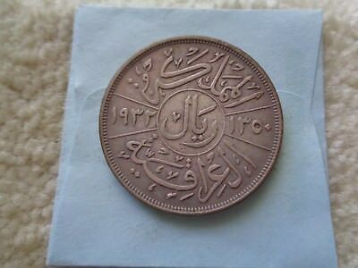 AH1350 1932 Iraq 200 Fils large silver coin Nice details