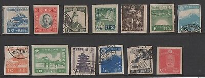 Asia - Early Group Of Chinese Imperfs - Never Hinged - Clean Lot!!!