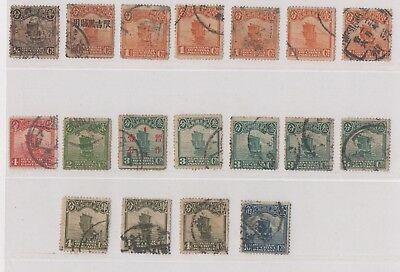 ASIA - EARLY GROUP OF CHINESE STAMPS inc OP's  '' JUNKS ''